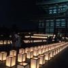 東大寺 万燈供養会