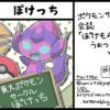 【第69回駒場祭】ぽけっちの参加企画について