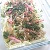 「キャベツのベーコン蒸しサラダ」レシピ