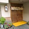 【オススメ5店】岩国(山口)にある割烹が人気のお店