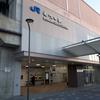 【おおさか東線】南吹田駅周辺を紹介。閑静な住宅街にできた街の期待が高い駅。