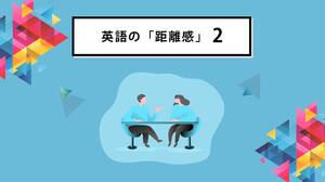 真意はどこに?誤解しがちなネイティブの英会話表現5選