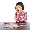 【悲報】公務員でも手取り何と17万円!子供・家・車は諦めざるを得ない理由