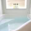 【新型コロナウィルス予防】お風呂で免疫力を高めよう!
