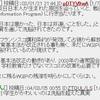 【トンデモ】高橋史朗『親学Q&A』『脳科学から見た日本の伝統的子育て』『家庭教育の再生』