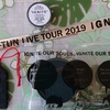【KAT-TUN】横浜ライブに参戦した妹からのお土産~マステ、歯みがきイカナイト、銀テ、増上寺御守~