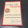 tuesdays with Morrie 読了