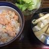 鮭のバター醤油ご飯。