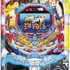 三洋物産「CR 海物語3R」の筐体&情報
