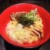 【今週のラーメン1470】 油そば総本店 西新宿本店 (東京・西新宿) 油そば