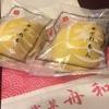 ☆ レモン  他 ☆