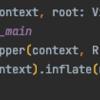 ContextThemeWrapper について