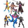 【マーベルコミック】ハズブロ 6インチ『レジェンド X-MEN シリーズ4.0』8体入りカートン【ハズブロ】2019年5月発売予定♪