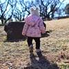 力強く歩く娘。焦ってなんとかする中華。
