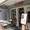 【山下珈琲カフェブリック】最高に美味しいコーヒーとパンケーキのお店(埼玉県川越市)