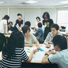 Service Design Workshop in Taipei 2017 DAY2