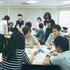 Service Design Workshop in Taipei 2017 DAY2