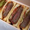 京都のサンドイッチが美味しいお店おすすめ21選【テイクアウト、モーニング】