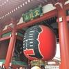 上京していろんなところに行った