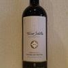 今日のワインはチリの「カサス デル トキ」1000円~2000円で愉しむワイン選び(№23)