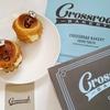 crossroad bakery (クロスロードベーカリー) @渋谷 ヒカリエ限定スイーツパン 見た目もかわいいトロペジェンヌ