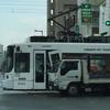 白山交差点で熊本市電とトラックが衝突