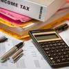 不動産取得税の軽減措置とは?対象となる条件や手続きについて解説!