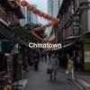 シンガポール観光の定番スポット、チャイナタウンを散策してみました