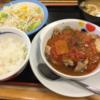 架空キラキラ女子日記『メゾン・ドゥ・パンのラタトゥイユ!~東京カレンダーリターンズ 綾菜、35歳』