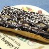 セブン「さっくり濃厚チョコパイ」のレビューです♪