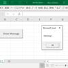 Excel VBAのgit diffを簡単に取れるgit-xltrailがすばらしい