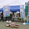 「第91回 霞ヶ浦・北浦地域清掃大作戦」を実施しました!