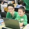無料で小中学生がプログラミングを学べる情報!小中学生向け「Gakken Tech Program」が無料プログラミングWS