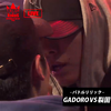 KING OF KINGS 2016 GRAND CHAMPIONSHIP FINAL GADORO VS 裂固 バトルリリック書き起こし