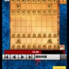 【仕様変更?】将棋ウォーズの棋譜をダウンロードする方法【保存】