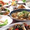 【オススメ5店】広島市(広島市中心部)(広島)にある家庭料理が人気のお店