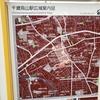 パワースポット巡り(772)烏山神社
