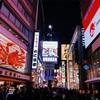 観光立国に違和感を感じている:大阪編