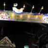 大通公園で『ミュンヘン・クリスマス市』が開催中。ホットワインがオススメ!【動画あり】