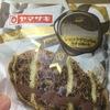 山崎製パン ショコラデニッシュ生チョコレート 実食レビュー