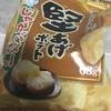食べてみた♯14:堅あげポテト じゃがバター味
