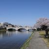 女川「浅野川大橋」