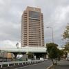 春宮住宅南口(東大阪市)