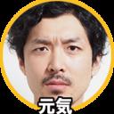 genkimanのブログ