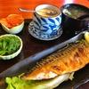【場所・行き方】義烏で日本食を食べたい!! 焼き鯖定食がオススメ 桃子寿司×イーウー×和食×美味しい