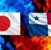サッカー国際親善試合 日本代表 VS パナマ代表 個人的採点