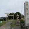 尾張式内社を訪ねて 63 宅美神社(一宮)