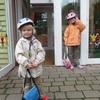 たこママの失敗例・自転車選び