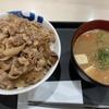 浜松の松屋で昼ごはん。掛川にも磐田にも袋井にもなぜかない松屋。
