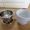 僕のコーヒーアイテム